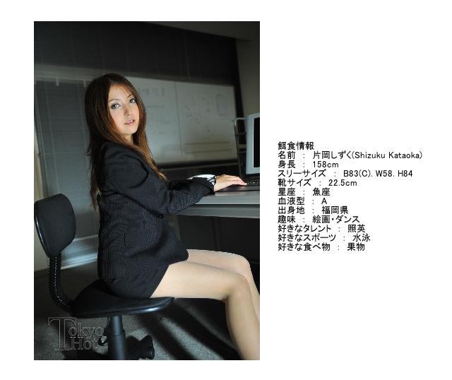 - watcher 【素人専科】 FC2